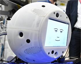 Robô assistente de astronautas levará inteligência artificial ao espaço