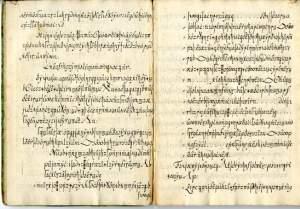 Cientistas quebram código do misterioso <i>Copiale  Cipher</i>